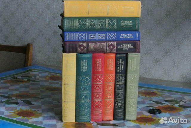 Книга - Русская классика - 2 83519077457 купить 1