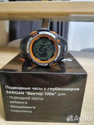 Глубиномером часы продам с швейцарских часов в петербурге скупка
