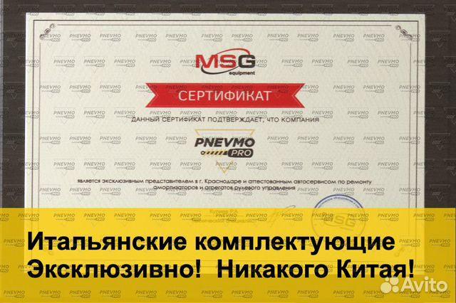 Пневмобаллон Мерседес 164 GL 320 CDI 3.0 V6 передн 89286522122 купить 5