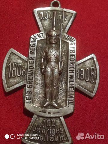 Знак юбилея гвардии Германия 89522626416 купить 4