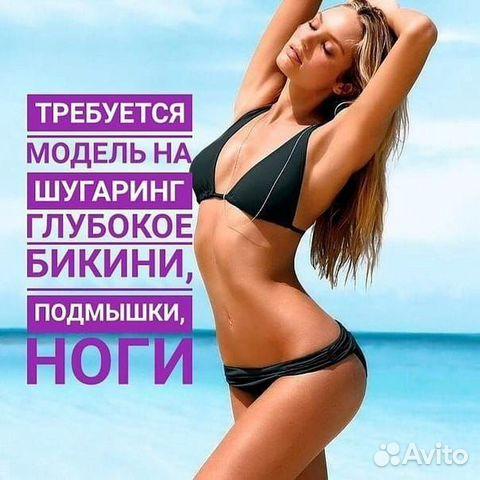 Нужна девушка модель москва чем заняться молодой девушке после работы