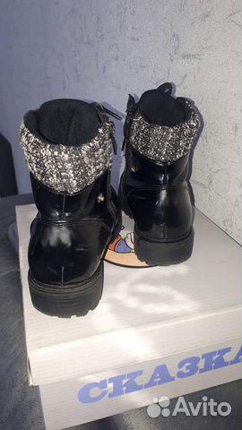 Ботинки  89504007085 купить 4