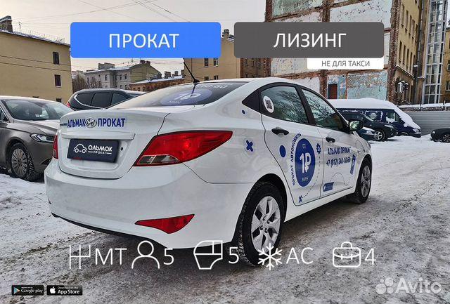 Аренда авто без залога и лимита пробега для такси автоломбард краснодар машина остается