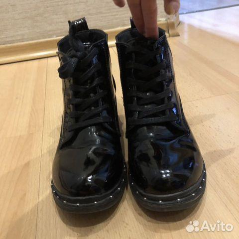 Ботинки 89243539474 купить 2