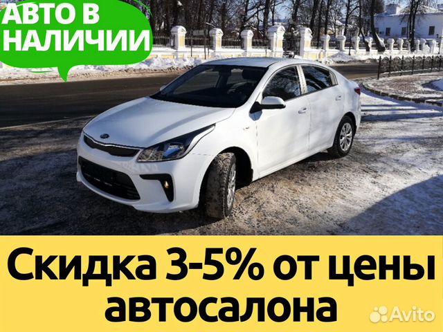 Взять в аренду автосалон в москве кредит залог автомобиля киев