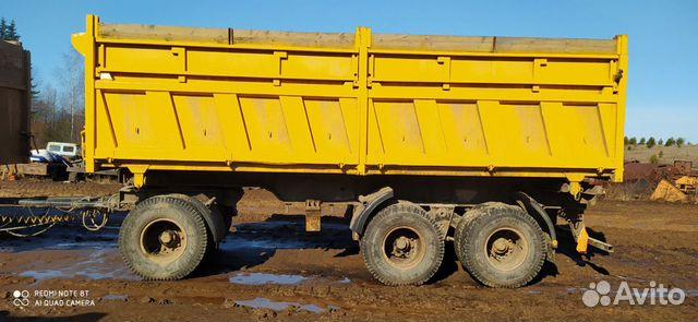 Sell trailer(dump truck) buy 1
