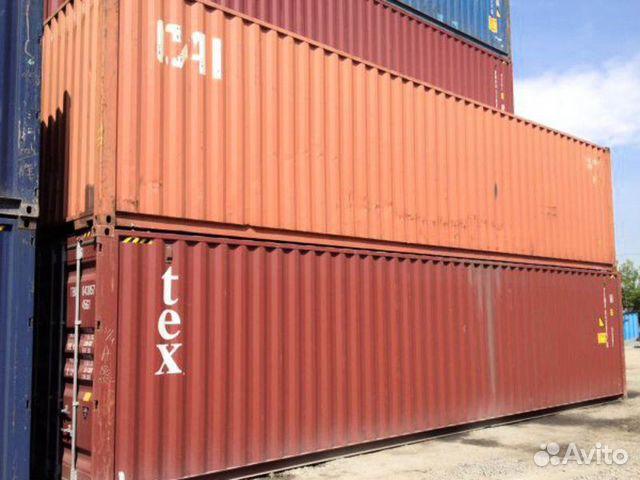 Морской контейнер 89172899026 купить 9