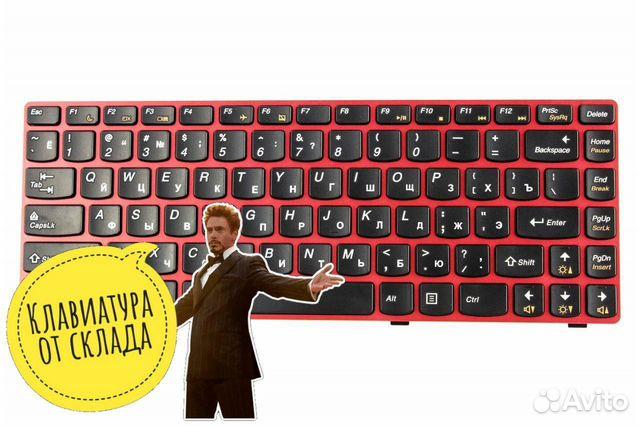 Клавиатура для Lenovo B470 G470 V470 G475 с рамкой
