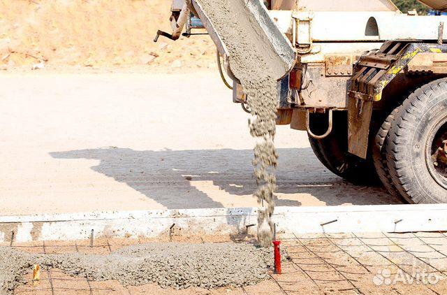 Бетон в самаре заводы купить бетон в казани с доставкой от производителя