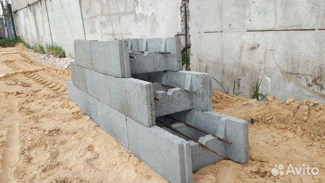Бетон готовый купить в нижнем новгороде перегретый бетон
