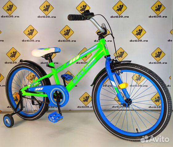 Велосипед 20 дюймов  89371281818 купить 1