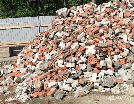 купить бой бетона кирпича на авито