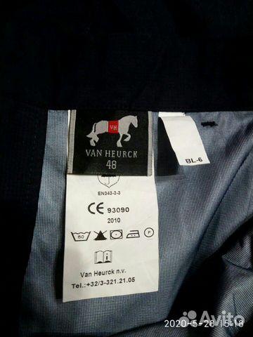 Штаны Core-tex Бельгийской фирмы Van Heurck