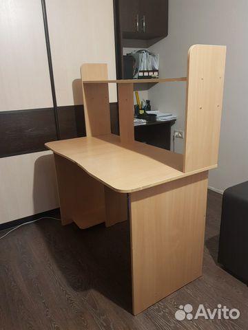 Sell Desk