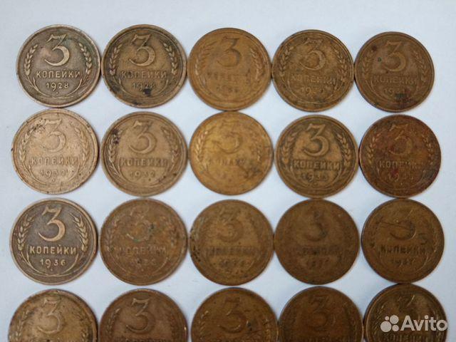 Монеты СССР и России  купить 3