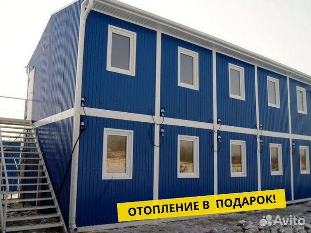 89222223275 Модульное здание (общежитие, столовая)
