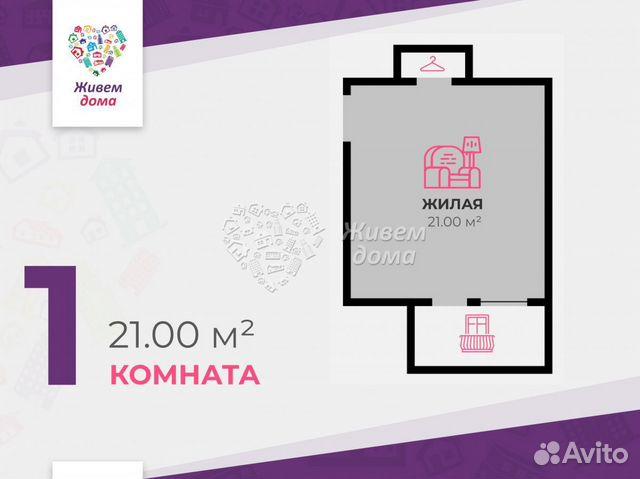 Комната 21 м² в 3-к, 4/4 эт. купить 1