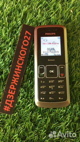 Телефон philips xenium x126 купить 1