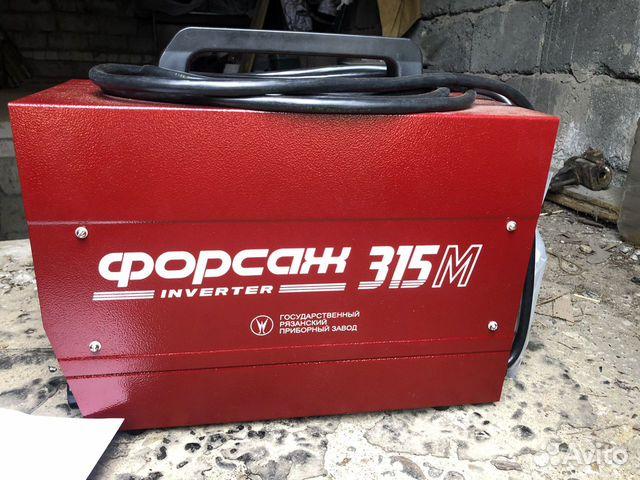 Сварочный аппарат форсаж 315 М  89101023476 купить 1