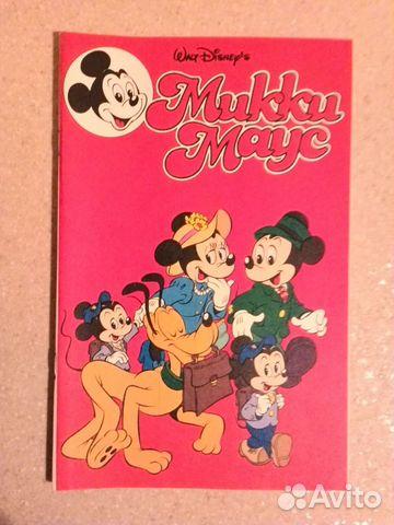 Комиксы Микки Маус 1992 г  89608193988 купить 3