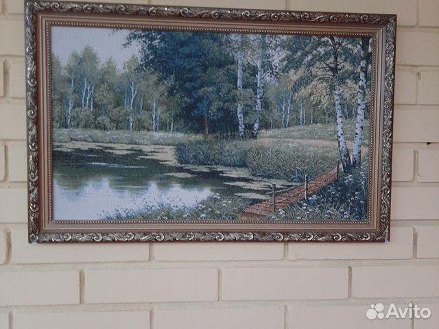 Картина  89828259472 купить 1