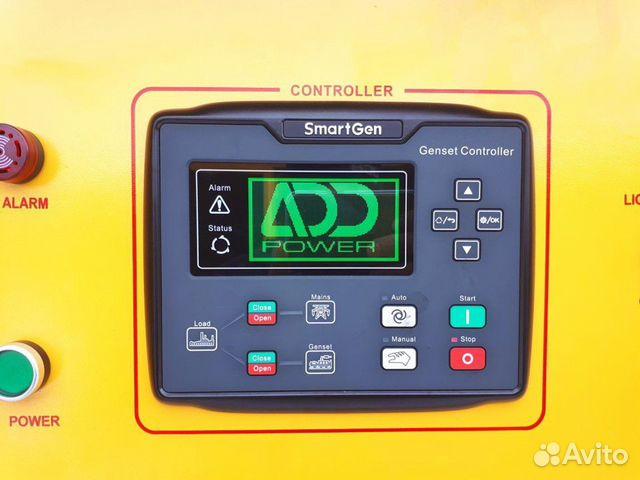 Дизель генератор 10 кВт  купить 10
