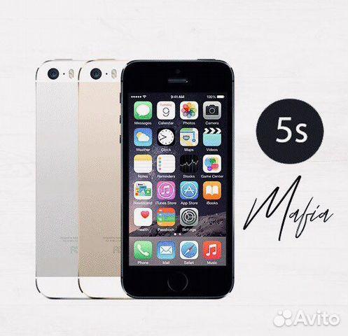 iPhone 5s/SE/6/6s/6s+/7/7+/8/8+/X/XR/XS/XS MAX