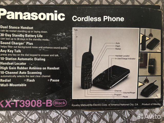 Радиотелефон panasonic на запчасти  89088342545 купить 2
