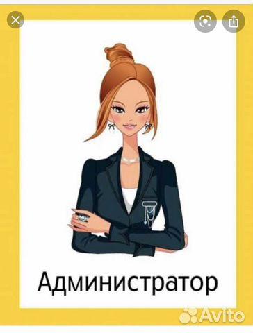 Работа для девушка липецке работа на выставках в москве вакансии для девушек