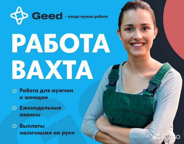 Работа в самаре для девушек с проживанием в ищу работу минск девушка без опыта работы