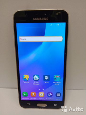 Смартфон Samsung Galaxy J3 (2016)  89044830240 купить 1