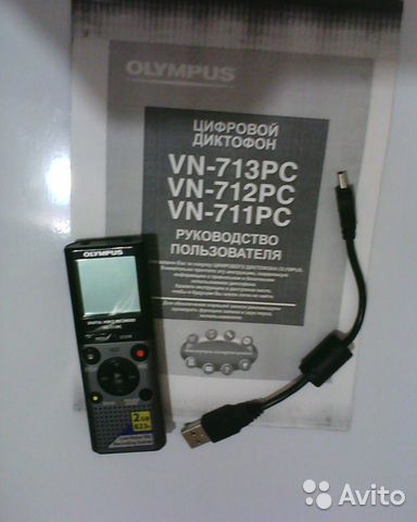 The recorder  89781288043 buy 2
