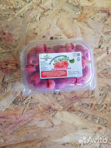 Продам ягодный бизнес  89275102753 купить 2