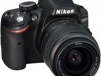 Nikon D3200 kit + Nikkor AF-S 50mm 1.8 G