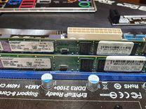 ASRock 970 Extreme 4 + AMD FX8320 + ddr3 1600 16Gb — Товары для компьютера в Санкт-Петербурге