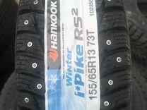 Зимние шины 155 65 13 Hankook Winter i*Pike W429