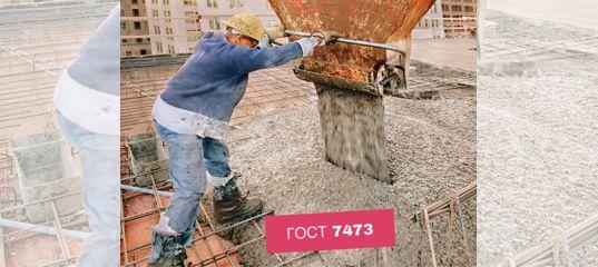 куплю бетон калач на дону