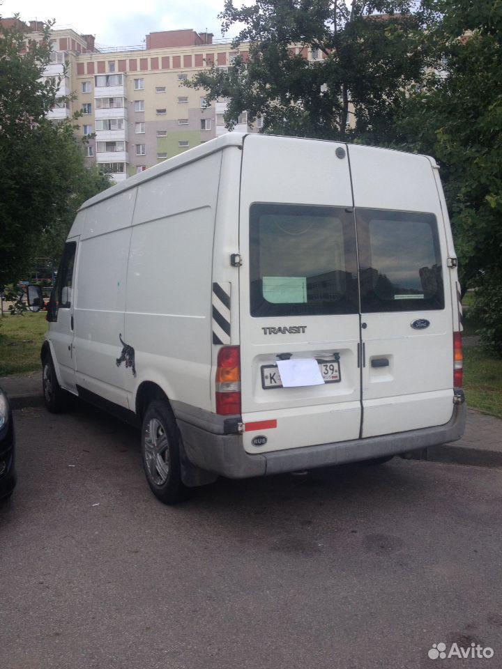 Грузоперевозки микроавтобусом