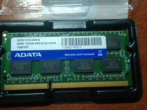 Оперативная память ddr3 1333 4гб — Товары для компьютера в Йошкар-Оле
