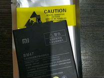 Аккумулятор Xiaomi Redmi 3/Redmi 3 Pro/Redmi 4X