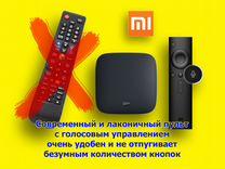 Xiaomi Mi Box (Международная версия)