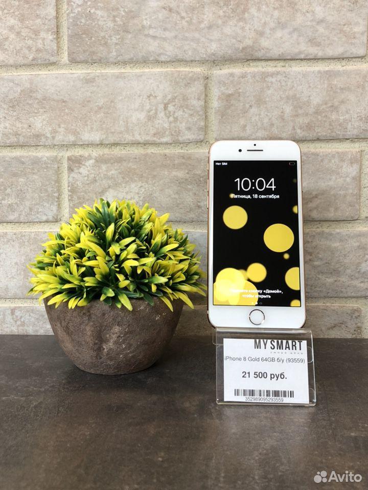 iPhone 8 Ростест  89521113511 купить 1