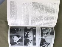 Книга Leonard Bernstein Humphrey Burton'a