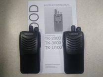 Новые рации TK-3000М Kenwood