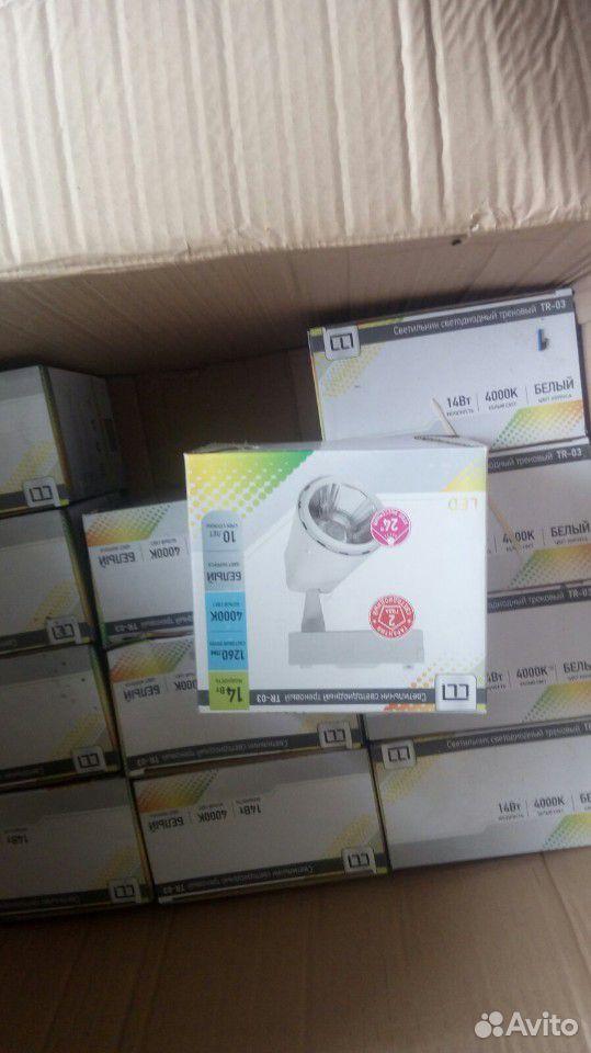 Светильники и шинопровод  89245089170 купить 1