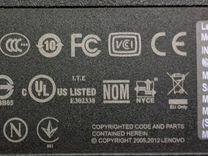 Игровой ноутбук Lenovo Y580 мышь Razer в подарок