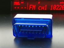 ELM 327 V1.5 чип Bluetooth сканер