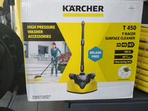 Karcher. Насадка T-Racer T 450 для минимойки