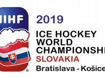 Билеты на хоккей. Чемпионат Мира. Россия - Италия
