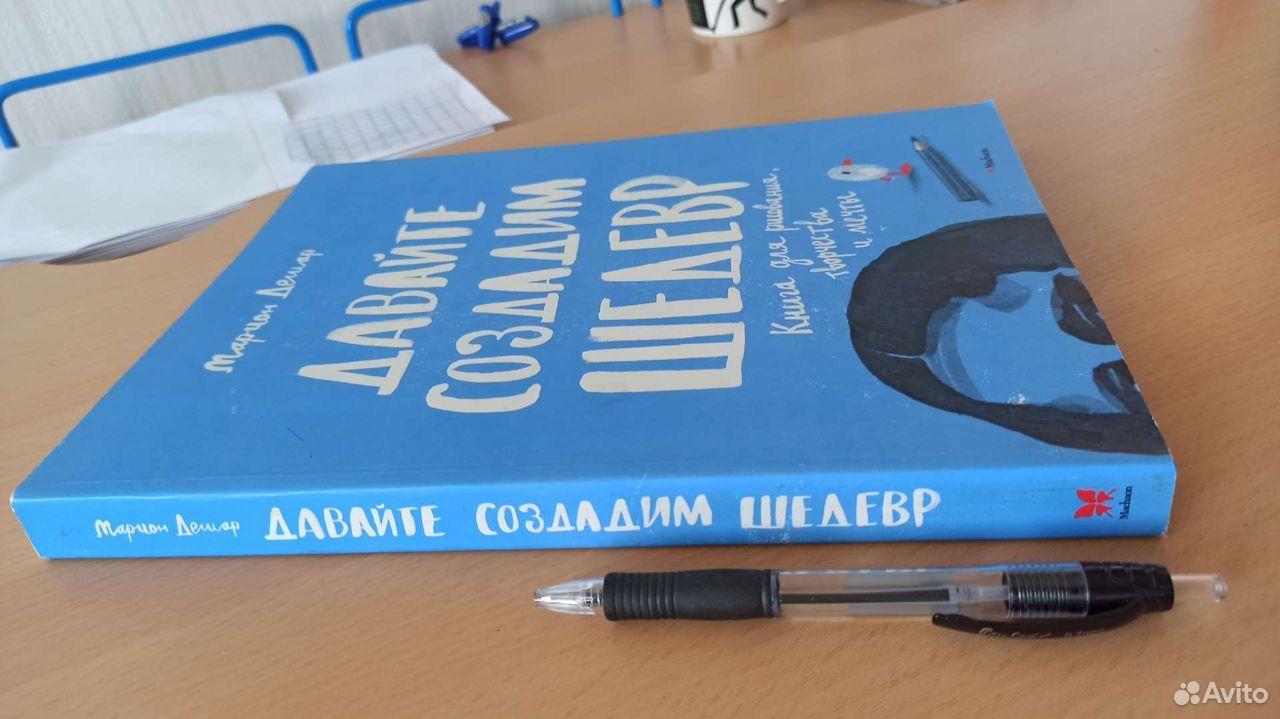 Книга для рисования  89649336806 купить 2